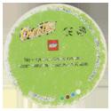 Cheetos > Lego Bionicle > Green back 01-Тоа-Тау-(Tahu)-(back).
