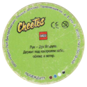 Cheetos > Lego Bionicle > Green back 06-Тоа-Луа-(Lua)-(back).