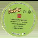 Cheetos > Lego Bionicle > Green back 13-Нуи-Джага-(Nui-Jaga)-(back).