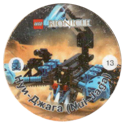 Cheetos > Lego Bionicle > Green back 13-Нуи-Джага-(Nui-Jaga).