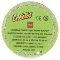 Cheetos > Lego Bionicle > Green back 15-Борок-Парак-(Pahrak)-(back).