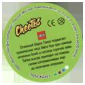 Cheetos > Lego Bionicle > Green back 20-Борок-Танок-(Tаhnok)-(back).