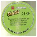 Cheetos > Lego Bionicle > Green back 26-Макута-(back).