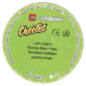 Cheetos > Lego Bionicle > Green back 29-Канои-Каукау-(Kaukau)-(back).