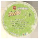 Cheetos > Lego Bionicle > Green back 38-Канои-Матату-(Matatu)-(back).