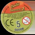 Cheetos > Shrek 2 03-Pinnochio-(back).