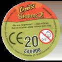 Cheetos > Shrek 2 04-Donkey-(back).