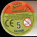 Cheetos > Shrek 2 11-Wolf-&-3-pigs-(back).