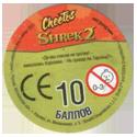 Cheetos > Shrek 2 12-The-Queen-(back).