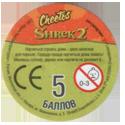 Cheetos > Shrek 2 12-Three-Little-Pigs-(back).