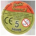 Cheetos > Shrek 2 15-Three-Blind-Mice-(back).