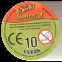 Cheetos > Shrek 2 19-Prince-Charming-&-Fairy-Godmother-(back).