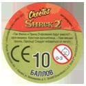 Cheetos > Shrek 2 29-Fairy-Godmother-(back).