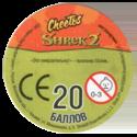 Cheetos > Shrek 2 39-Donkey-(back).
