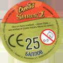 Cheetos > Shrek 2 43-back.