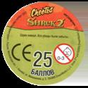 Cheetos > Shrek 2 47-Shrek-(back).