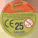 Cheetos > Shrek 13-back.