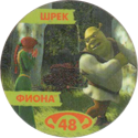 Cheetos > Shrek 48-Шрек-Фиона.