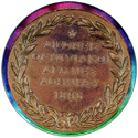 Collect-A-Card > Centennial Olympic Games Collection 01-Athens-1896.
