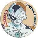 Dragonball Z Dizk > Series 1 27-Cyborg-Frieza.
