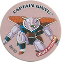 Dragonball Z Dizk > Series 1 38-Captain-Ginyu.