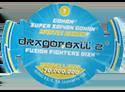 Dragonball Z Dizk > Series 3 07-Mystic-Gohan-(back).