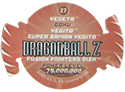 Dragonball Z Dizk > Series 3 27-Goku-(back).