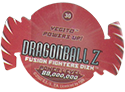 Dragonball Z Dizk > Series 3 30-Vegito-powers-up!-(back).