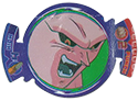 Dragonball Z Dizk > Series 3 35-Super-Boo.