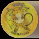 Flippos > Pokemon > 01-25 02-#26-Raichu.