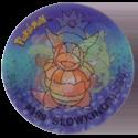 Flippos > Pokemon > 01-25 11-#199-Slowking.