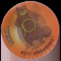 Flippos > Pokemon > 01-25 16-#217-Ursaring.