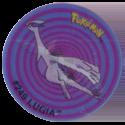 Flippos > Pokemon > 01-25 23-#249-Lugia.