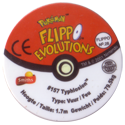 Flippos > Pokemon > 26-45 Evolution 28-#157-Typhlosion-(back).