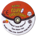 Flippos > Pokemon > 26-45 Evolution 29-Feraligatr-#160-Aligatueur-(back).