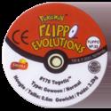 Flippos > Pokemon > 26-45 Evolution 33-#176-Togetic-(back).