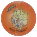 Flippos > Pokemon > 26-45 Evolution 33-#176-Togetic.