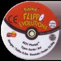 Flippos > Pokemon > 26-45 Evolution 34-#231-Phanpy-(back).