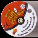Flippos > Pokemon > 26-45 Evolution 36-#172-Pichu-(back).