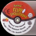 Flippos > Pokemon > 26-45 Evolution 38-Ampharos-#181-Pharamp-(back).