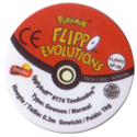 Flippos > Pokemon > 26-45 Evolution 40-Igglybuff-#174-Toudoudou-(back).