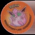 Flippos > Pokemon > 26-45 Evolution 40-Igglybuff-#174-Toudoudou.