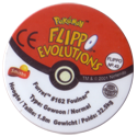 Flippos > Pokemon > 26-45 Evolution 43-Furret-#162-Fouinar-(back).