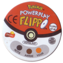 Flippos > Pokemon > 46-66 Powerplay 48-#09-Blastoise-(back).