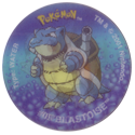 Flippos > Pokemon > 46-66 Powerplay 48-#09-Blastoise.