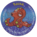 Flippos > Pokemon > 46-66 Powerplay 53-#224-Octillery.