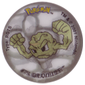 Flippos > Pokemon > 46-66 Powerplay 54-#74-Geodude.