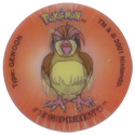 Flippos > Pokemon > 46-66 Powerplay 56-#17-Pidgeotto.