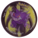 Flippos > Pokemon > 46-66 Powerplay 64-#93-Haunter.