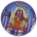 Flippos > Pokemon > 46-66 Powerplay 65-#124-Jynx.